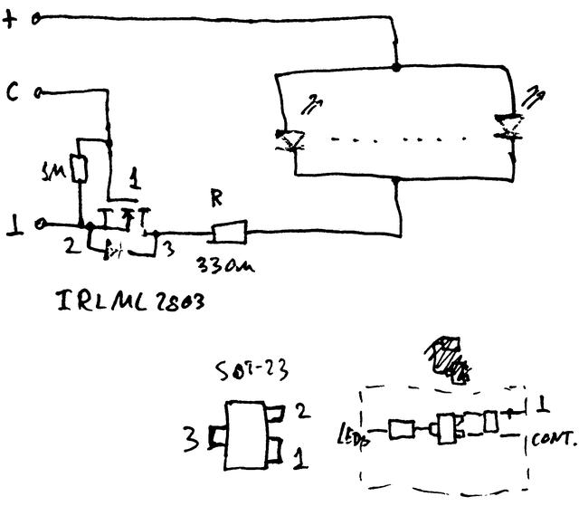 N-канальный логический